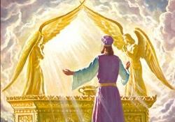 Defesa da doutrina do santuário